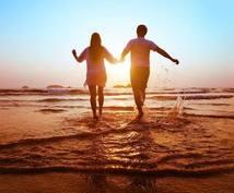 心理カウンセラーが聴く恋愛相談しいたます 恋愛が苦手とか、恋愛が続かない、告白したいけど出来ないなど。