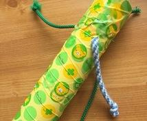 手作りおもちゃの作り方と遊び方をお届けします 〜お子様の月齢にあった効果的な遊び方や働きかけのアドバイス!