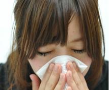 薬剤師が最強の花粉症対策を教えます(2014年4月末に掲載終了予定)