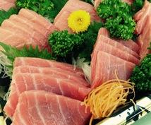 お魚の調理から刺身の切り方、色々教えます 魚を捌いた事がないけど挑戦してみたい方!