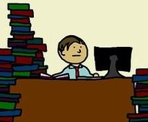 800文字の文章を10記事作成します ご要望にお応えするサービスで現在は800文字を10記事です。