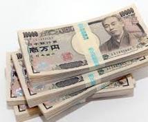 わずか10分で一万円を何度でも稼ぐ方法を紹介します。