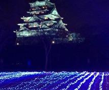 大阪の写真写して送ります。道頓堀・心斎橋・梅田・難波・大阪城など