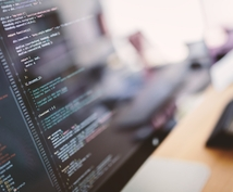 コーディングの表示崩れにプロが相談に乗ります HTML&CSSコーディング時の表示崩れで困ってませんか?