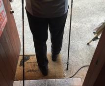 生活習慣病予防や克服のアドバイスをします 最期まで自分の足でシッカリと歩けることを願って!
