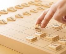 将棋で強くなるための考え方を教えます 思考は結果に表れる。将棋だけでなく、私生活やビジネスにも。