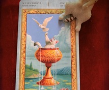 現状とアドバイス付きの二者択一リーディングします 思考の迷宮脱出!6枚のカードで2つの未来を見通します!