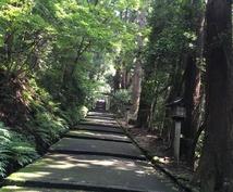 白山比咩神社にてあなたの願いを結びます ククリヒメさまに結びます。あなたの願い