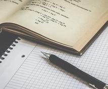 成績からお子様の中/高/大受験のアドバイスをします 塾・受験校選び、合格の妥当性、計画立て。プロの視点が欲しい方