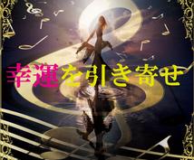 あなたの内なる「純粋」な心の音で作曲します あなたの心の音で作曲。内なる魂と同調し理想の人生を歩む。