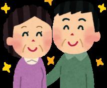 年の差奥さんだと年金は有利?加算金の説明します 年金の家族手当について知りたい方。配偶者や子供がいる方。