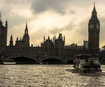 ロンドン在住5年、なんでも相談のります。ます 海外、イギリスに興味がある方・英語を上達したい方等等
