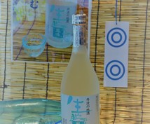 日本酒をジャケ買いしても失敗しない方法教えます 日本酒学講師の酒屋が教える失敗しない日本酒の購入方法