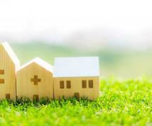 プロの不動産屋が賃貸物件についてサポートいたします 賃貸物件を借りるに当たって、お悩み解決と営業マンの意図を解説