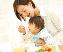 現役保育士が子育てのお悩みに答えます 0才から2才までの子育てに困っている新米ママへ!