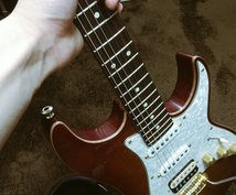 【打ち込み音源からクオリティを上げたい方へ】ギターの音入れにご協力します。