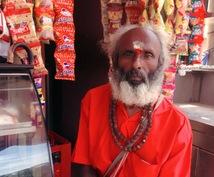 インドのバンガロールへの渡航について相談にのります オススメのお店や楽しみ方をお届け!
