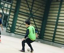 サッカーのルールorスキルをレクチャーします 他の人より上を目指しましょう!