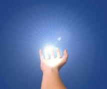 お試し鑑定★宇宙エネルギーで良い方向に導きます ⭐️仕事/出世/恋愛/金運/人間関係改善など運気上昇施術