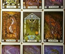 本気で占います タロット・数秘術・占星術、持っている知識を全て使って占います