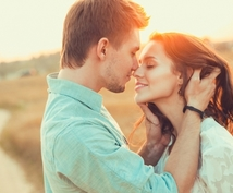 あなたにとっての真実のパートナーを引き寄せます 幸せな恋愛&結婚をするための引き寄せレッスン