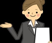 PDF資料の再編集・修正します 出品サービスの営業資料を一度作成していただいたお客様向け
