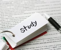 勉強のために暗記カード作ります 【手間なしで勉強進める!】【スマホ対応】