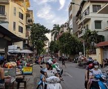 日本語⇔ベトナム語の翻訳をします 経験豊富なプロ翻訳家がリーズナブル価格でサービス提供致します