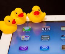 【ゲーム】☆iPadユーザー暦1年の私が、面白い/楽しいアプリを3つお教えします☆【アイパッド】