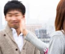 ★ブサメン限定★元歌舞伎町ブサホスが送る自信ゼロから始める即効ナンパ成功術!