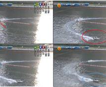 ボートレース、競艇の予想の仕方お教えします 初心者様にぜひ!展示の見方、予想の仕方SG編