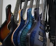 7弦、6弦のギター入れ承ります 7弦や6弦のギタートラックが欲しい方