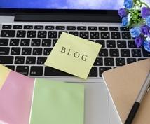 良質なブログ記事などを10本分執筆します 他とは違う記事で、周囲と差をつけることがSEOの鍵
