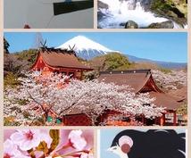 【恋でも仕事の悩みでも…。あなたの心に優しく寄り添う】『日本の神様カード』リーディング