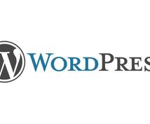 wordpress立ち上げアクセスアップ法教えます wordpressを立ち上げたい。あなたにすべてを教えます。