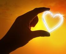 心のブロック解除で幸せな恋愛ができる体質にします もう追いかけるだけの恋愛はやめて追いかけられる自分になろう!