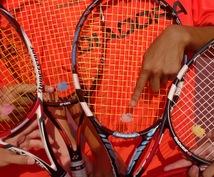 テニスの相談!!なんでも乗ります 初心者やなかなかテニスが上達しない方にオススメ!