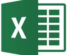 Excel計算式・表作成を代行します エクセルの「こんなことしたい」を実現します