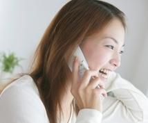 イギリス国内に15分まで代理で電話します イギリスに電話したいけど英語に自信のない方に。