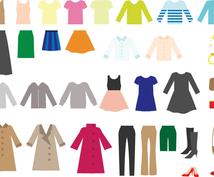 お手持ちのボトムに一番似合うトップスを選びます お手持ちの服で具体的にコーディネートします!