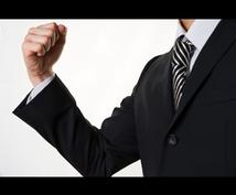 チームビルディングで連帯感向上させます 会社での上司、同僚、部下、後輩との関係が気になるあなたへ