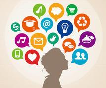誰でもどうぞ! 第三者の意見,アドバイスを伝えます 現役高校生の視点を、あなたの発想に活かしませんか?