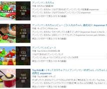 再生数UP☆あなたのyoutube動画を入れた再生リストを10個作ります!関連動画対策SEO