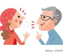 悩みや自慢事などその話聞きます 話を聞くだけですがストレス解消や話し相手になれればと思います