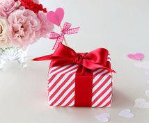 女子高校生にオススメのプレゼントを教えます 彼女や娘へのプレゼントに困ってる方へ!