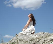 スピリチュアル講座あります 限定メニュー・精神世界、理解、叡智を深めるヒントに♪