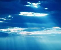 あなたの守護天使からのメッセージを伝えます 守護天使様からのアドバイスがほしいあなたへ