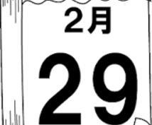 何気ない一日○月○日のお話小説にしませんか?。一日一作小説カレンダー