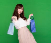 ネットで安く買う方法教えます 少しでも安く買いたい節約家の方へ