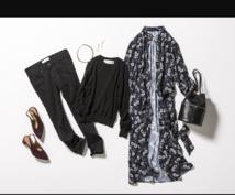 アパレル店員が貴方のコーディネートをします デート、ファッション、コーディネート、メンズファッション